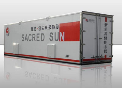 55New Energy Integrated Container Storage System.jpg